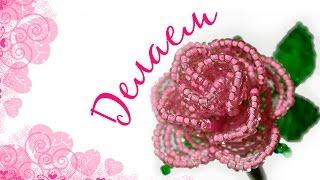Роза Сделанная Своими Руками! Цветок Из Бисера!