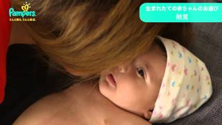 赤ちゃんの小さな身体と感覚はとても繊細です。生後数週間の赤ちゃんの...