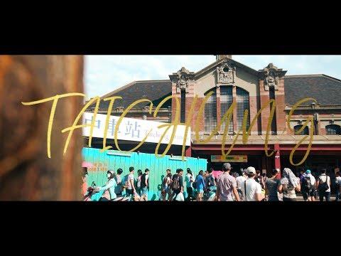 Visual Taiwan - TAICHUNG