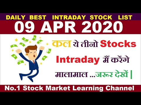Best intraday trading stocks for 09 APR 2020 | Intraday trading strategies|Intraday trading tips|