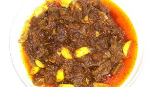 লইট্টা শুটকী ভুনা রেসিপি || Loitta Shutki Vhuna Recipe || Dry Fish Recipe || মজাদার  শুটকি ভুনা