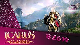 играю в Icarus,Обзор Игры