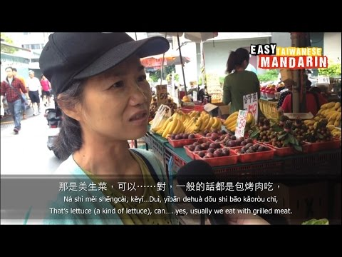 Easy Mandarin 3 - At the market