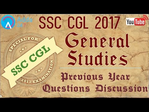 SSC CGL 2017  | General Studies  Previous Year SSC Questions Discussion | Online SSC CGL Coaching