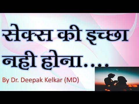 Addiction of opium - Dr. Deepak Kelkar (MD) Psychiatrist De-addiction Specialist from YouTube · Duration:  3 minutes 40 seconds