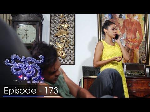 Pini | Episode 173 - (2018-04-19) | ITN