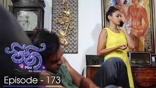 Pini | Episode 173 - (2018-04-19) | ITN