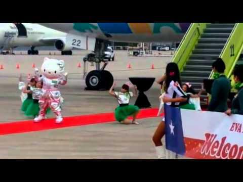Eva Air Hello Kitty Houston Jun 19, 2015