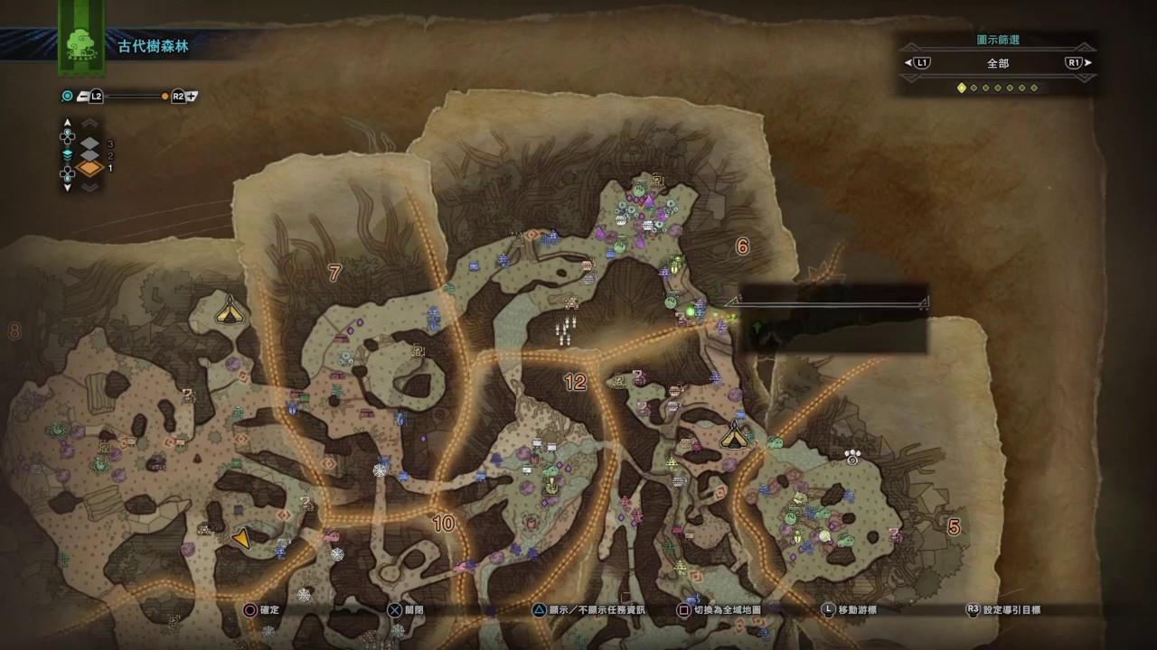 交貨順便調查痕跡.交貨特產茸菇10個《Monster Hunter World | 魔物獵人世界》Gameplay Walkthrough - YouTube