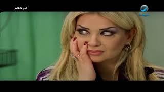 هيخرجوا ازاي من المصيبة دي 🤔 مشهد من فيلم اخر كلام
