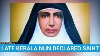 Vatican City: Late Kerala nun Mariam Thresia declared saint by Pope Francis