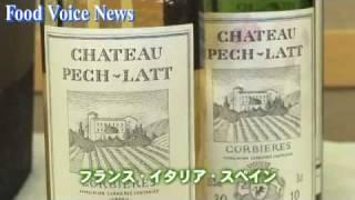 輸入ワイン商社 スマイルは、2月7日、「第13回 スマイルワイン試飲...