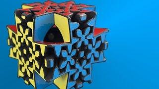 Maltese Gear Cube
