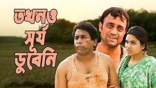 Tokhono Shurjo Dubeni   Mosharraf Karim, A KH M Hasan, Rakhi   Bangla natok   Maasranga TV   2020