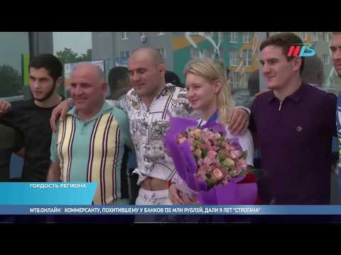 Чемпионка Европы 2019 по ММА Виктория Дудакова вернулась на родину