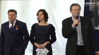 2013 - Отзыв о кооперативе  «Зеленая Дорога» GreenRoad