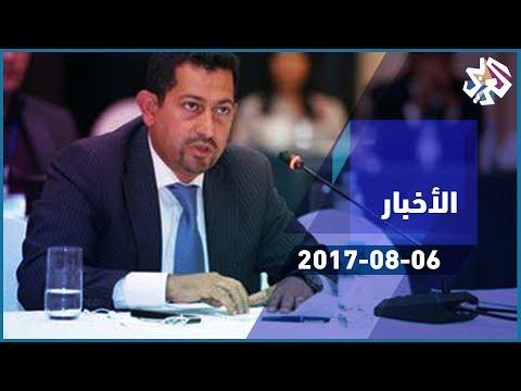 التلفزيون العربي   ياسر أبو هلالة: الجزيرة ستواصل تغطيتها للشأن الفلسطيني بنفس الكفاءة