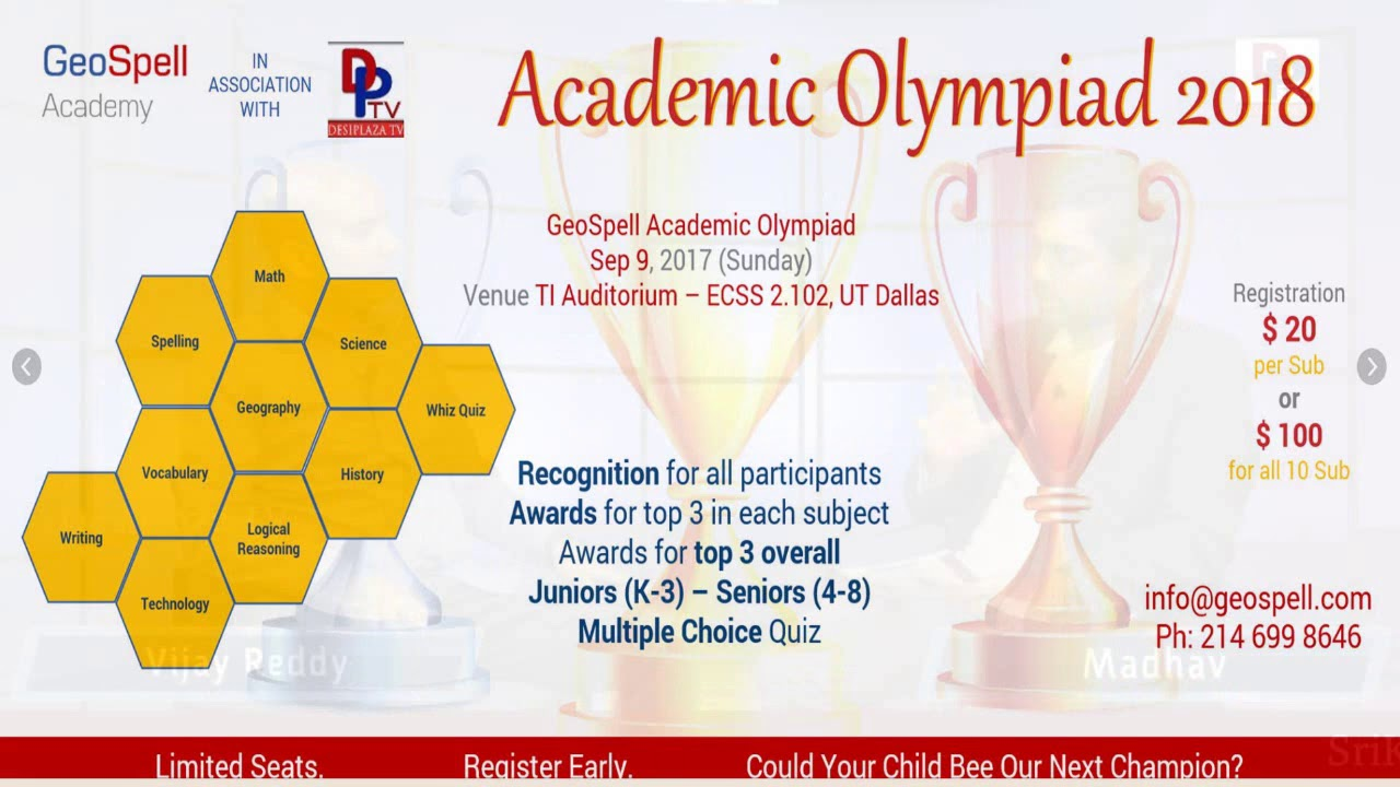 Vijay Reddy - Geospell Academy Talking about Academic Olympiad - 2018 in September - Dallas