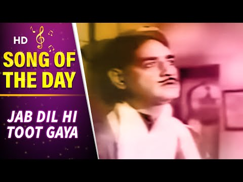 kl saigal hit songs download