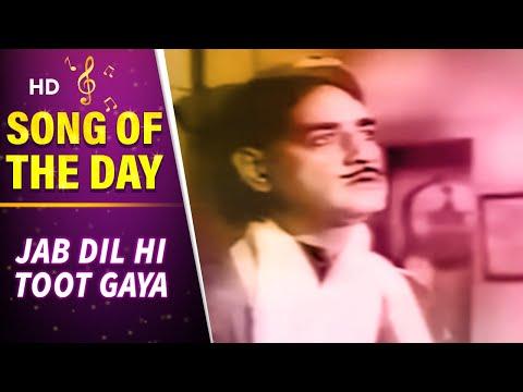 Jab Dil Hi Toot Gaya - Shahjehan Songs - K.L. Saigal - Ragini - Rehman - Naushad