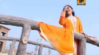 Mera Nazuk Dil Hai | Shehzadi Erum Sayal | Saraiki Song | New Saraiki Songs | Thar Production