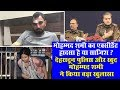 Mohammed Shami का Accident हादसा है या साजिश ? Dehradun Police और खुद  Shami ने किया बड़ा खुलासा !