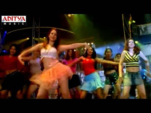 Yeh Oore Chinadana Full Video Song || Bhadra Movie || Ravi Teja, Meera Jasmine