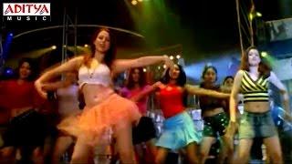 Yeh Oore Chinadana Full Video Song || Bhadra Movie || Ravi Teja, Meera Jasmine