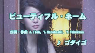 松本梨香 - 銀河鉄道999 feat.タケカワユキヒデ