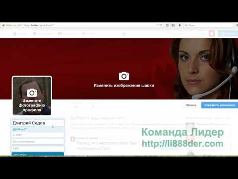 Как заблокировать доступ к сайту Как запретить доступ к