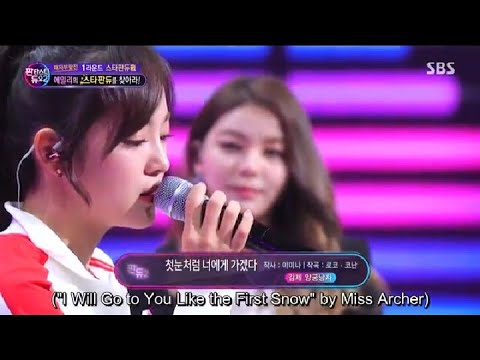 """Download Sejeong singing Ailee's song """"I will Go To You Like The First Snow"""""""