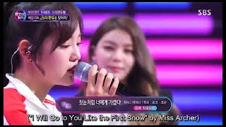 "Sejeong singing Ailee's song ""I will Go To You Like The First Snow"""