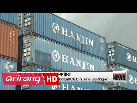 Korea Development Bank reviewing additional US$ 45 mil. aid to Hanjin Shipping