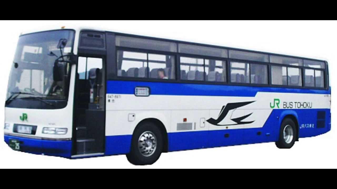 Modern Bus Creation 11855