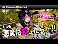 ラブジェネレーション Love Generation Episode 3 - YouTube