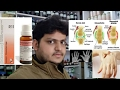rheumatoid arthritis! homeopathic medicine for rheumatoid arthritis explain??