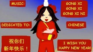 Chinese New Year 2008 - 过年2008 - Happy New Year 2015