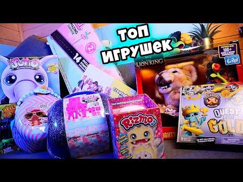 ГОРА ИГРУШЕК Симба, Ризмо, Чемодан Лол и Набор 14 кукол, Джуно, Treasure X - игрушки из США - LiteMF