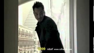 วิดีโอเปิดงาน 18th James Ruangsak Memory Party (เจมส์-เรืองศักดิ์ ลอยชูศักดิ์)