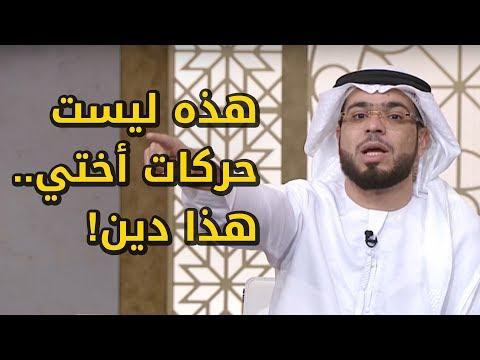 متصلة سعودية غير