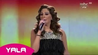 Elissa On Arab Idol 2012 Part 1 (Live) / 1 إليسا في عرب ايدول 2012 جزأ