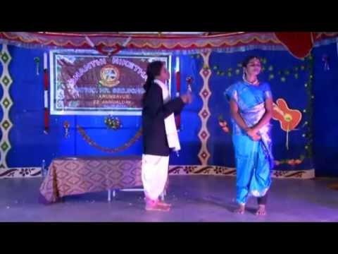 Aduthathu Ambujatha Paathela - Annual Day (24, Feb 2013)