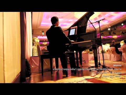 Home เปียโนงานแต่งงาน by ตองพี