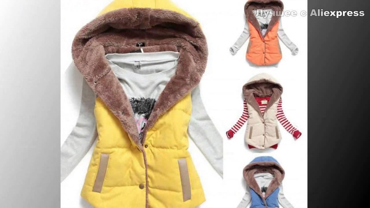 20 янв 2016. Купить куртку парку, плащ, пальто можно в интернет магазине компани производителя http://www. Fcspb. Ru/ подпишись на канал: https://www. Youtube. Com/channel/uc.