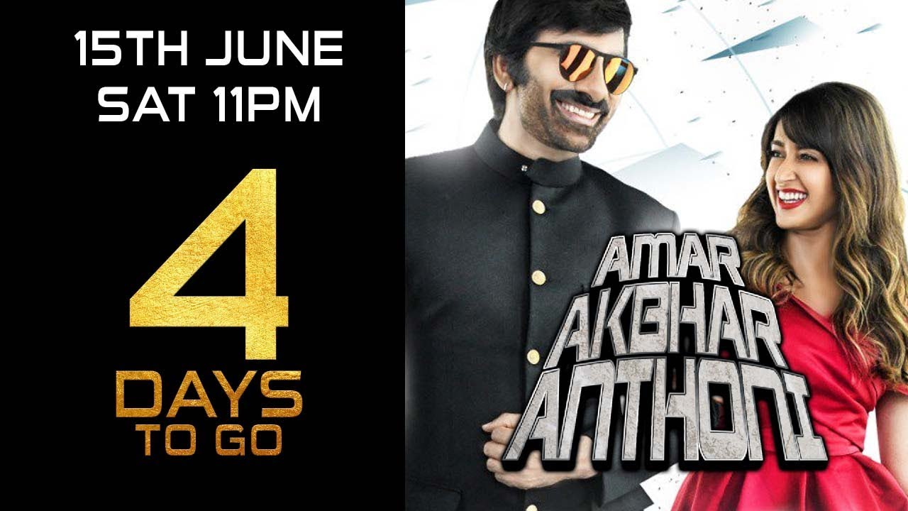 Amar Akbhar Anthoni | 4 Days To Go | Ravi Teja, Ileana D'Cruz | Releasing 15th June Sat 11 PM Watch Online & Download Free