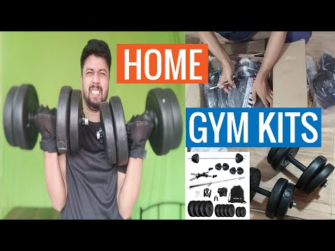 Gym Equipment Unboxing Online Purchase Review || Home Gym Equipment