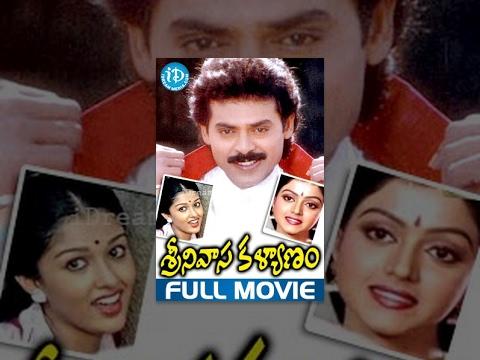 Srinivasa Kalyanam Telugu Full Movie || Venkatesh, Bhanupriya, Gautami || Kodi Ramakrishna
