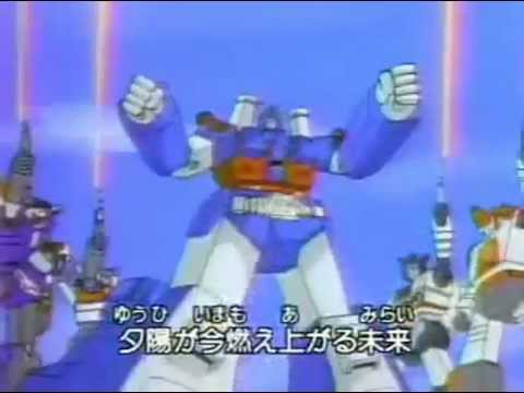 Fight! Super Robot Lifeform Transformers 2010 Opening (HD)
