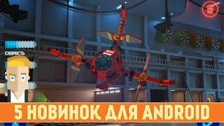 5 НОВИНОК ДЛЯ ANDROID - Game Plan #907