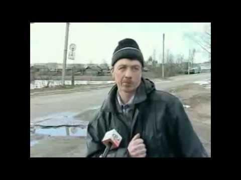 Магазино Патруль #1 Конченая бабка разбила камеру - YouTube